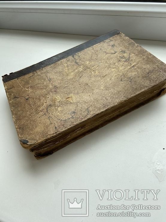 Полное собрание сочинений Льва Николаевича Толстого, фото №3