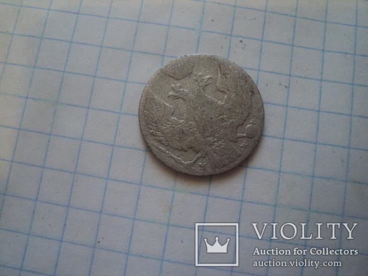 10 грош 1840 г, фото №5