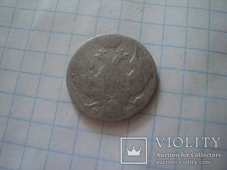 10 грош 1840 г, фото №7