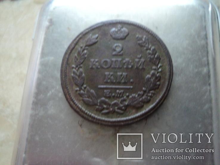 2 копейки 1813, фото №4