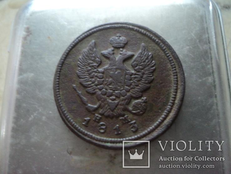 2 копейки 1813, фото №5