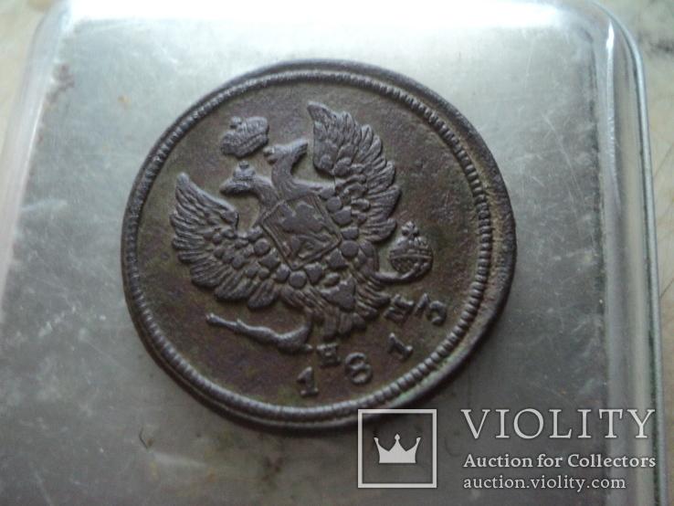 2 копейки 1813, фото №6