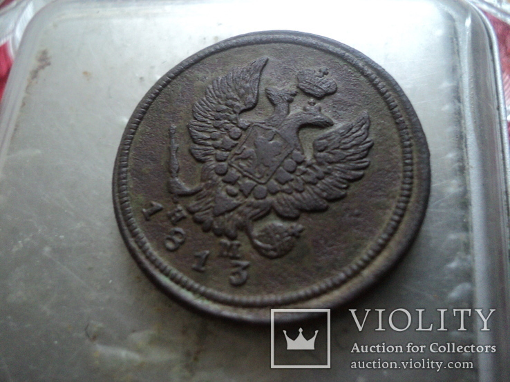 2 копейки 1813, фото №7