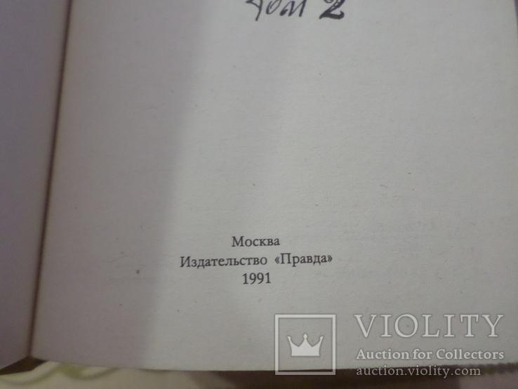 Маргерет Мичел. унесенные ветром . Москва, фото №9