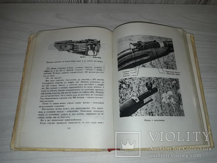 Меткие стрелки 1948 худ. С.Б.Телингатер, фото №12