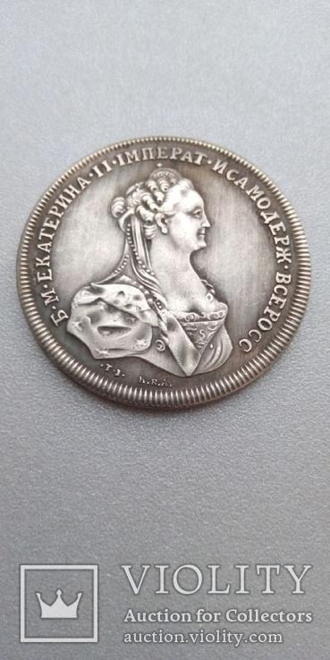 Медаль Кагул 1770 года копия Екатерины 2, фото №2