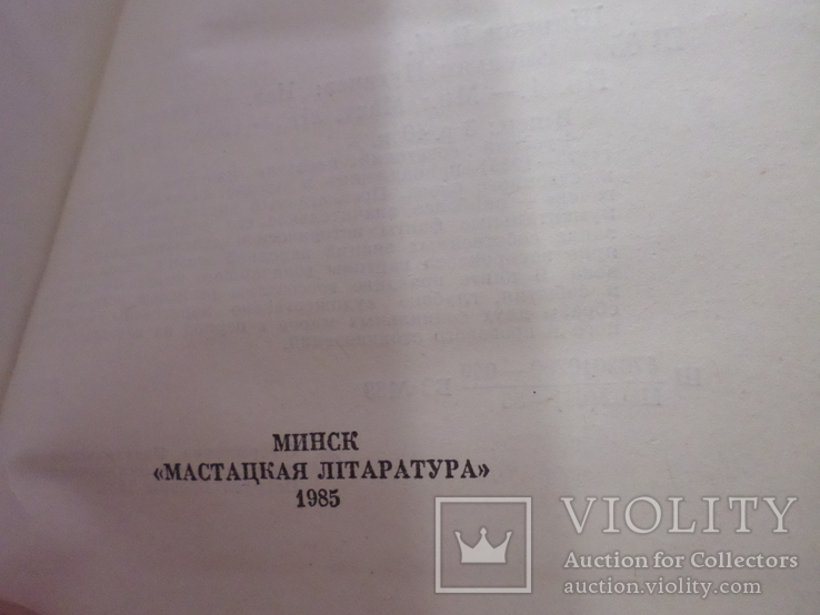 Шишков Емельян Пугачев, фото №9