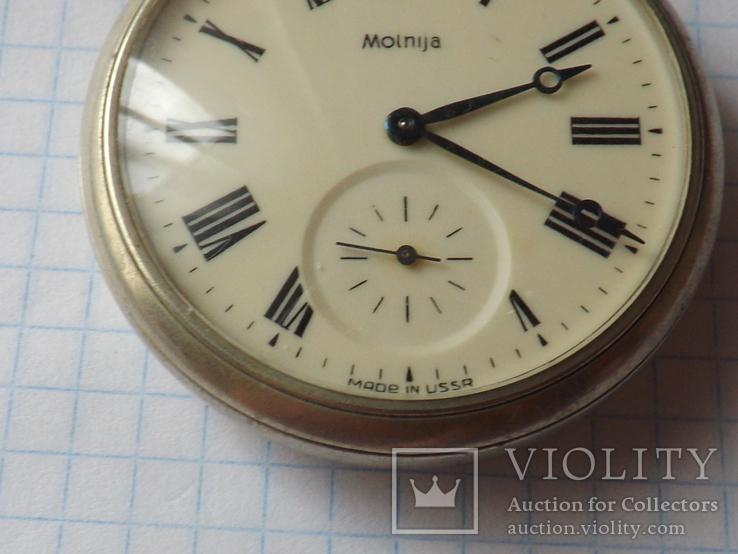 Карманные часы Молния. Волки., фото №4