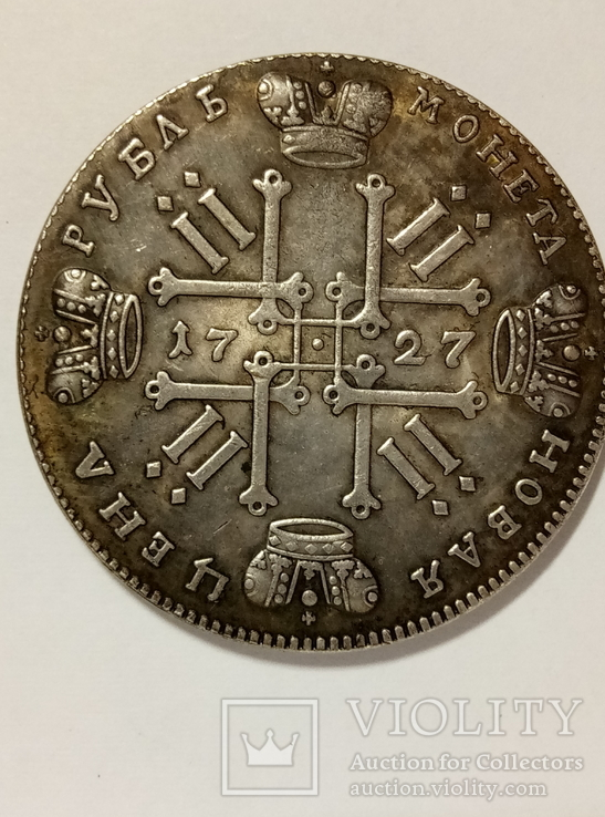 1 рубль 1727 год копия 01, фото №3