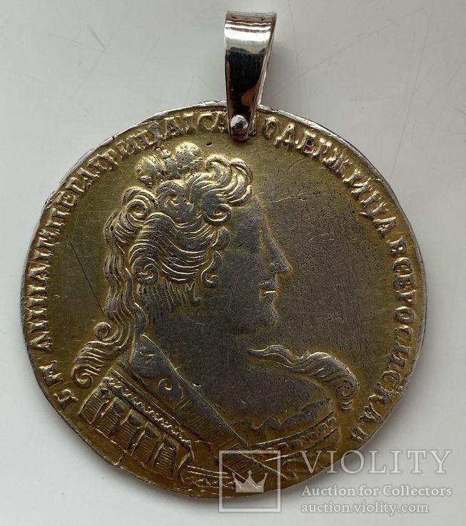 Дукач Рубль 1733 года Анна Иоановна. Серебро, сохранилась родная позолота
