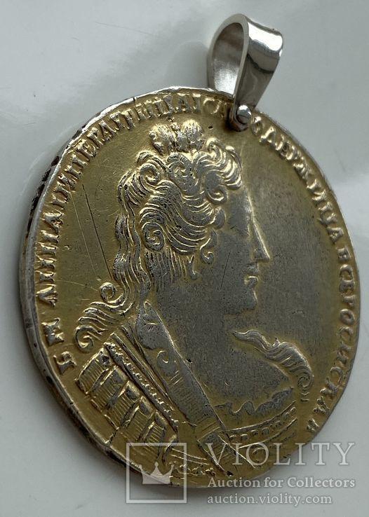 Дукач Рубль 1733 года Анна Иоановна. Серебро, сохранилась родная позолота, фото №5