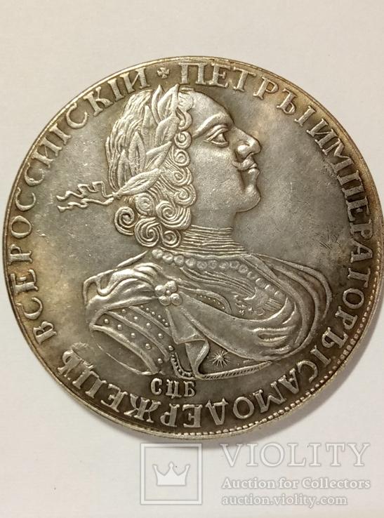 1 рубль 1724 год копия 02, фото №2