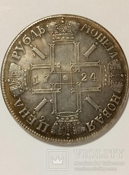 1 рубль 1724 год копия 02, фото №3