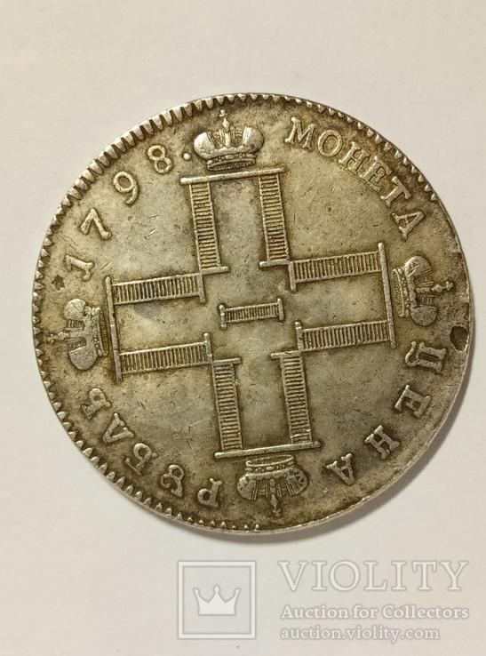 1 рубль 1798 год копия 06, фото №3