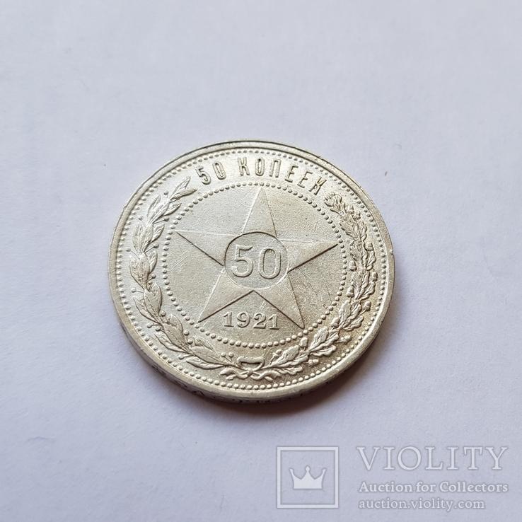 50 копеек 1921 aUNC