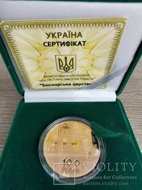 Боспорское царство золото унция