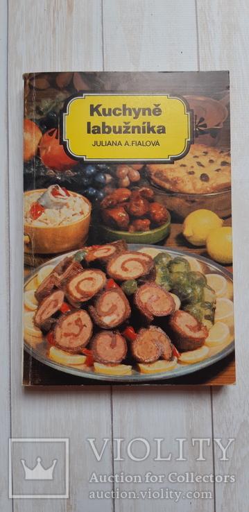 Книга рецептов на чешском Kuchyne labuznika 1980, фото №2