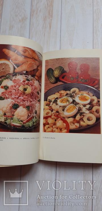 Книга рецептов на чешском Kuchyne labuznika 1980, фото №7