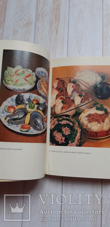 Книга рецептов на чешском Kuchyne labuznika 1980, фото №8