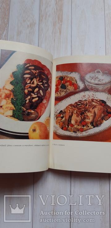 Книга рецептов на чешском Kuchyne labuznika 1980, фото №9