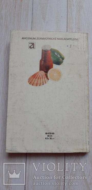Книга рецептов на чешском Kuchyne labuznika 1980, фото №12