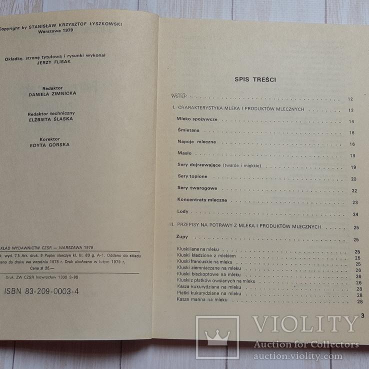 Блюда из молока и молочных продуктов 1979 на польском, фото №2