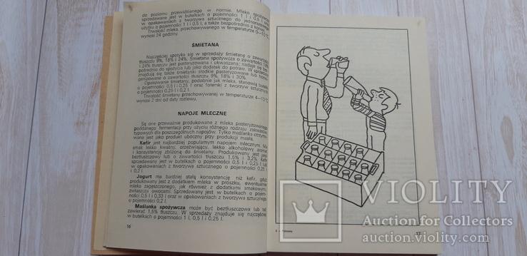 Блюда из молока и молочных продуктов 1979 на польском, фото №5