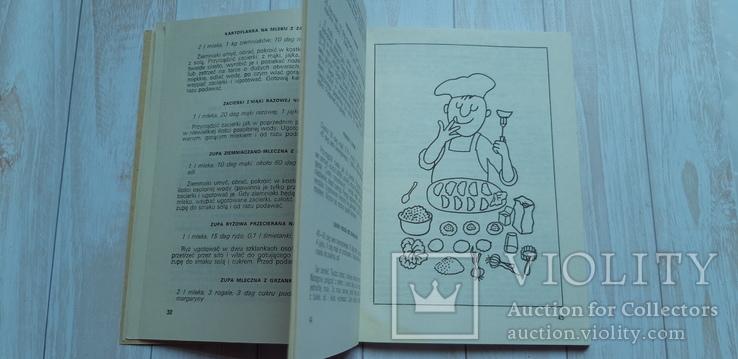 Блюда из молока и молочных продуктов 1979 на польском, фото №7