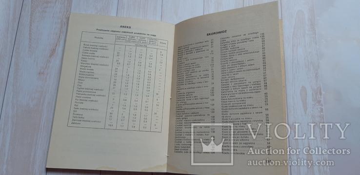 Блюда из молока и молочных продуктов 1979 на польском, фото №11