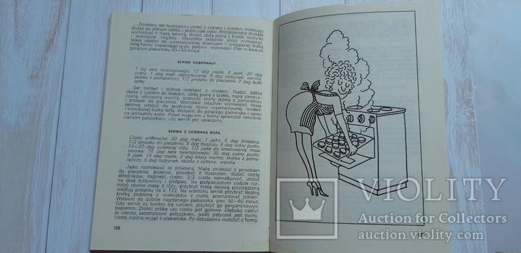 Блюда из молока и молочных продуктов 1979 на польском, фото №12