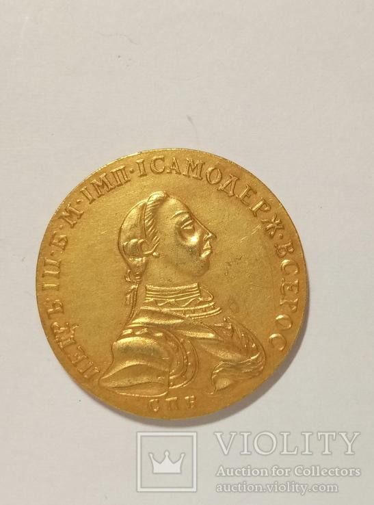 10 рублей 1757 год копия 021, фото №2