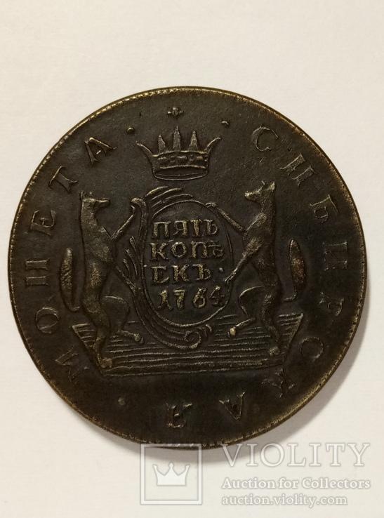 5 копеек 1764 год копия 029, фото №2