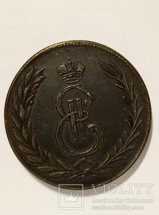 5 копеек 1764 год копия 030, фото №3