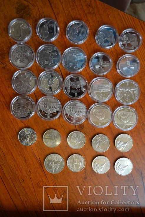 Набір пам'ятних монет різних років (29 монет)