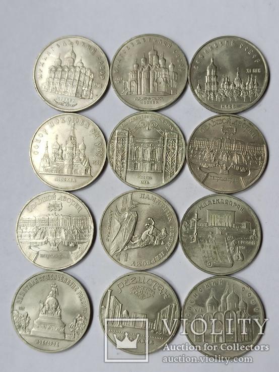 5 рублей СССР 12 штук разных.
