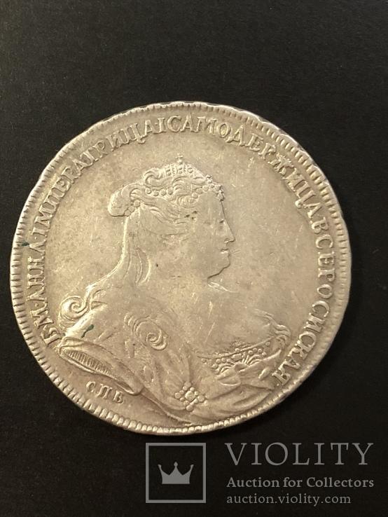 Рубль 1739 год.