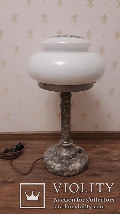 Настольная лампа кабинетная. ПАЛИВПРОМ 1959 г.