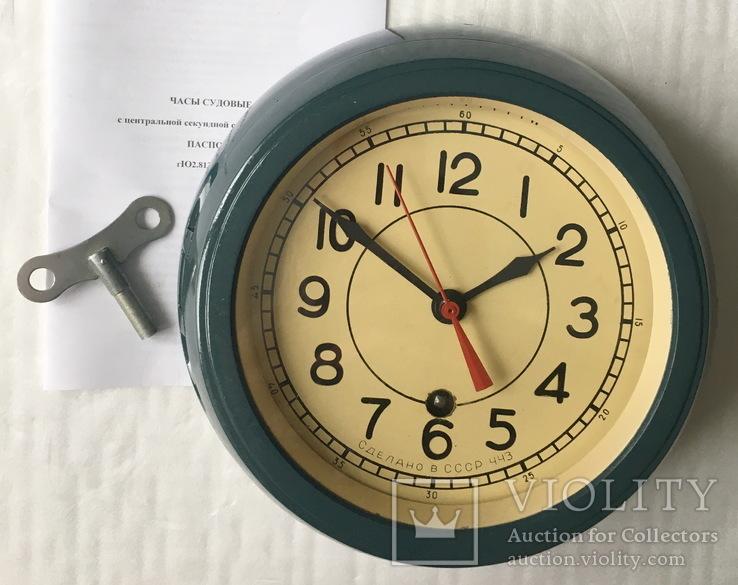 Часы судовые СССР