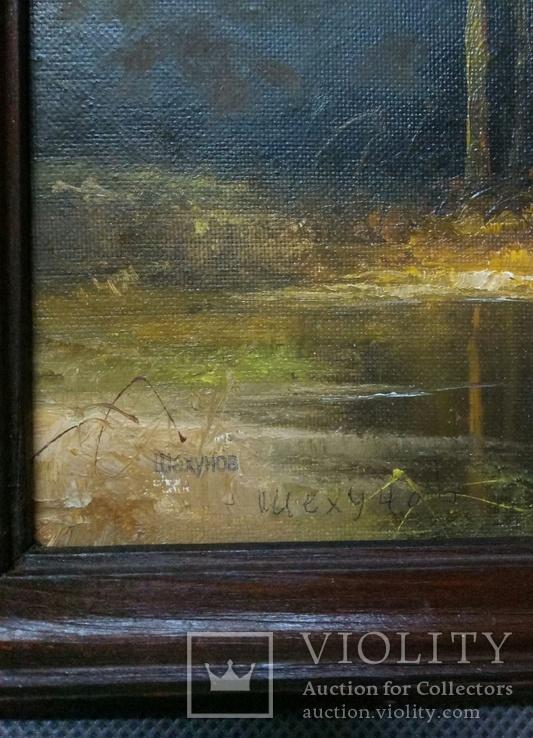 """Картина """"Притихло"""" 1981 год, фото №3"""