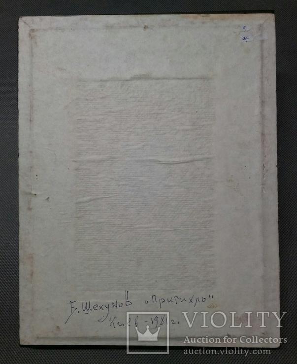 """Картина """"Притихло"""" 1981 год, фото №4"""