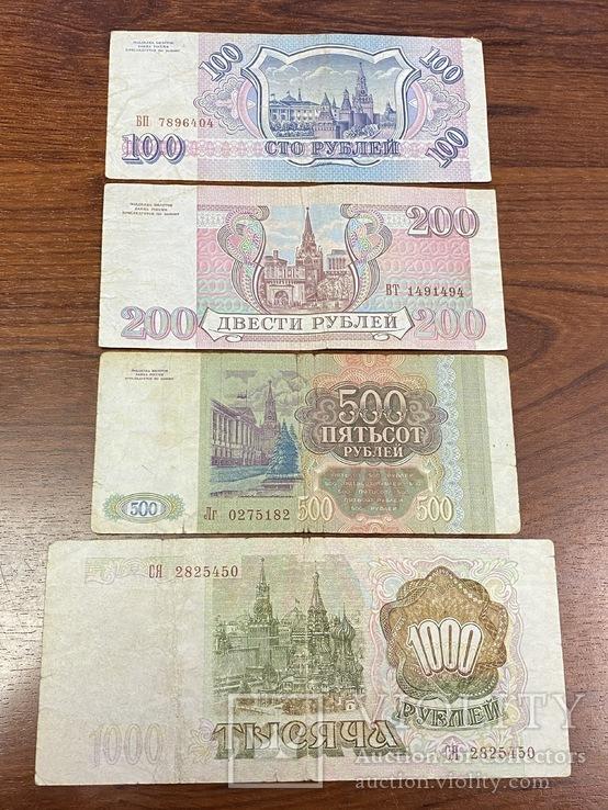 Набор рублей 1993 года Россия, фото №3