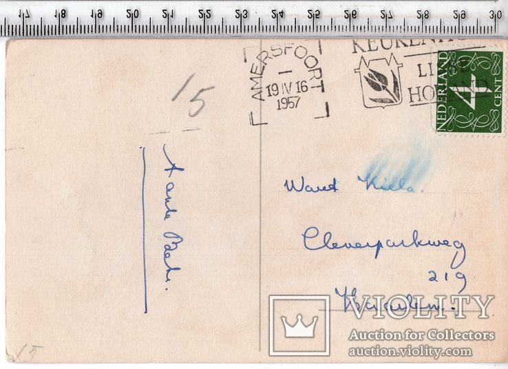 Старинная открытка. 1957 год. Дети. (3), фото №3