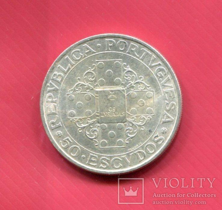 Португалия 50 эскудо 1972 aUNC серебро Св.Элвесиада, фото №3