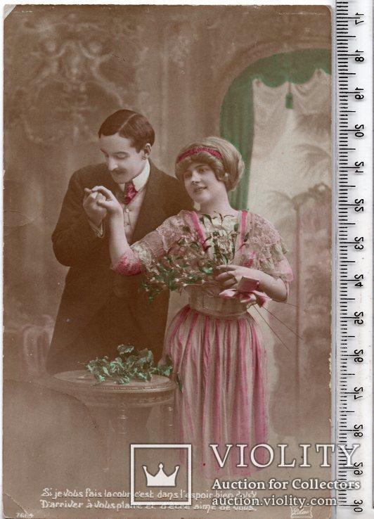 Старинная открытка. 1917 год. Романтика. (3), фото №2