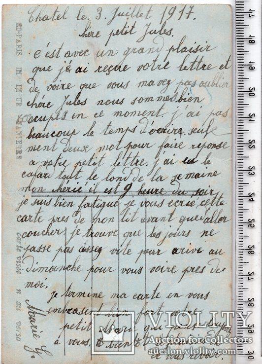Старинная открытка. 1917 год. Романтика. (3), фото №3