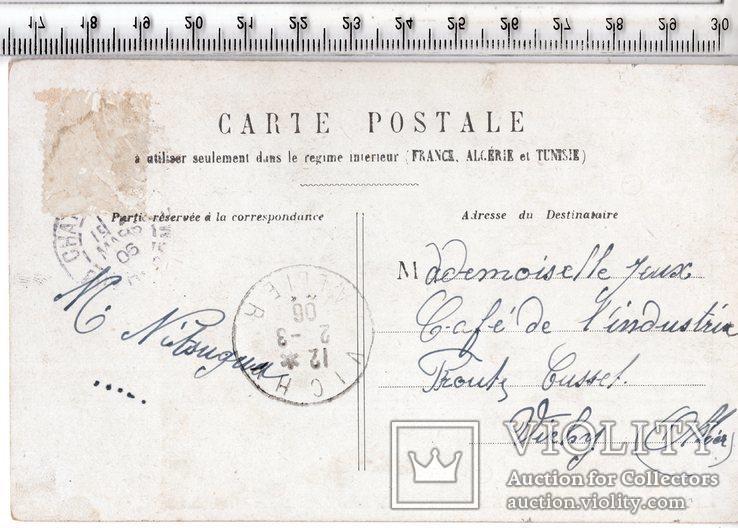 Старинная открытка. 1906 год. Романтика. (3)., фото №3