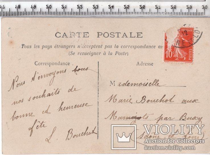 Старинная открытка. 1912 год. Романтика. (3), фото №3