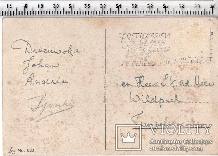 Старинная открытка. 1942 год. Дети. (3), фото №3