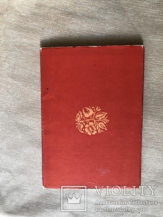 Набор открыток Харьков 1955, фото №9