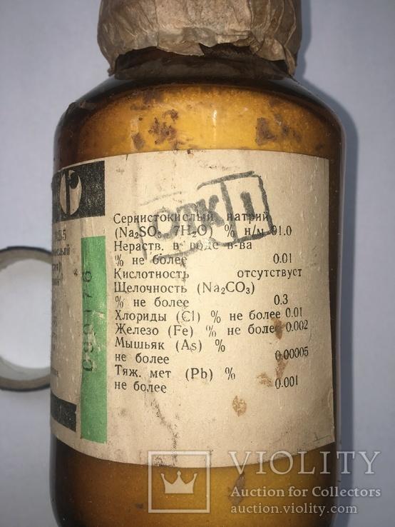 Сульфит натрия 500 гр., фото №3